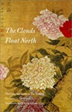The Clouds Float North